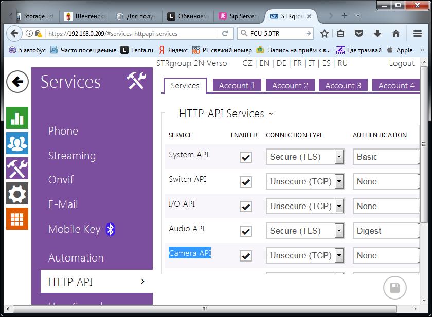 Sip Server / Archive: i3 pro, iRidium Server / iRidium Mobile